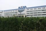 澳柯玛工业园